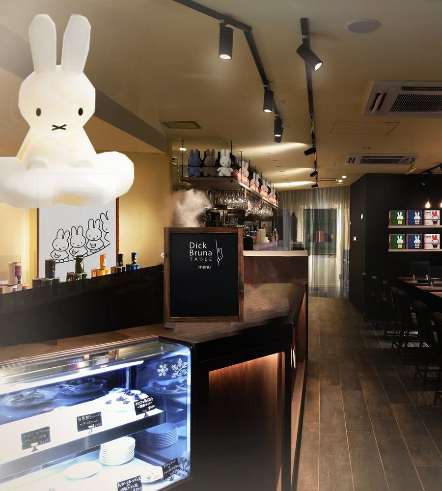 JR横浜駅南改札内にミッフィーの絵本作家『ディック・ブルーナ』さんの本格ワインバル&カフェが誕生!ミッフィーモチーフのフードが可愛すぎる!