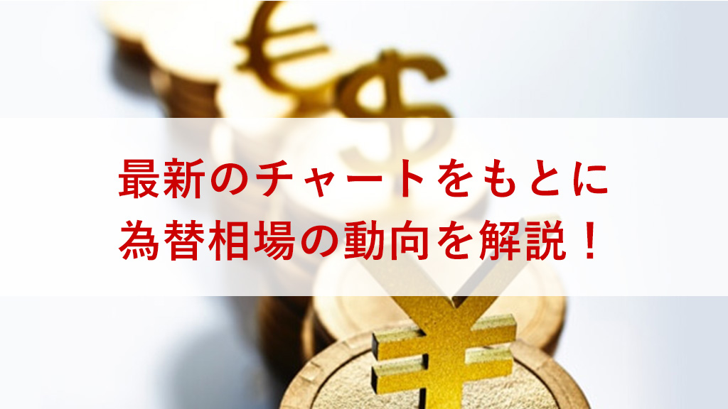 為替 野村 證券 野村インデックスファンド・外国株式・為替ヘッジ型