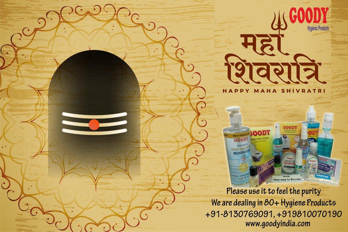 Happy Maha Shivratri https://t.co/n0NiJwwpgS
