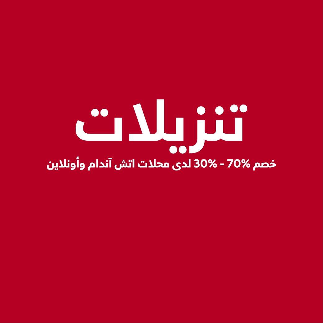 الرياض جاليري Riyadhgallery Twitter