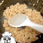 余ったごはんの活用レシピ!とっても簡単なのに美味しい焼きおにぎりの作り方!