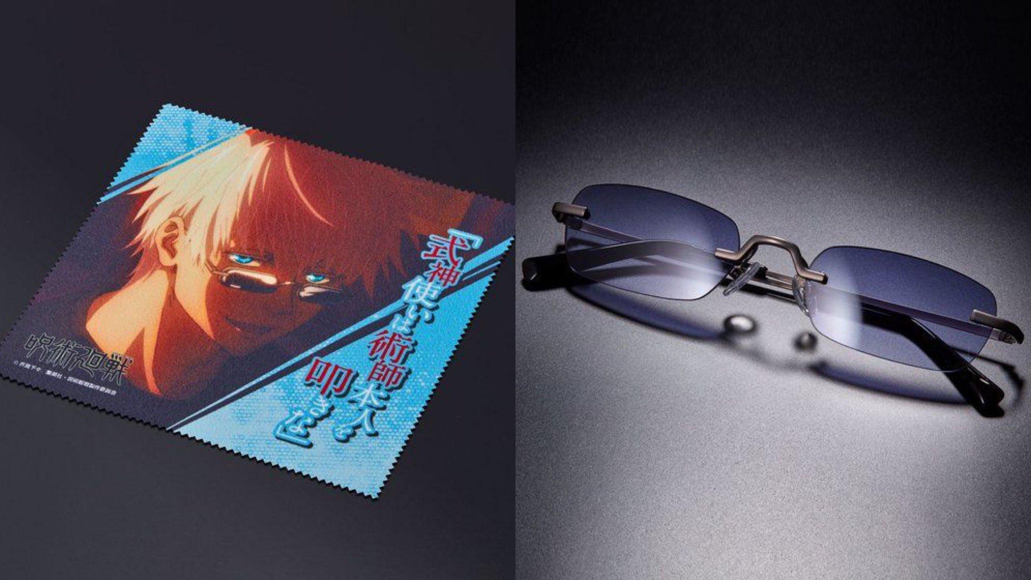 Shiro Gojo Satoru On Twitter Premium Bandai Will Be Releasing Gojo And Nanami Glasses Collection