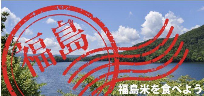 gohansaisaiの画像