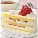 3月25日にリーガロイヤルホテルで献血すると?ホテルのケーキとコーヒーのセットが食べられる!