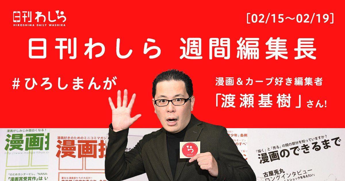 のだめ カンタービレ 再 放送 広島