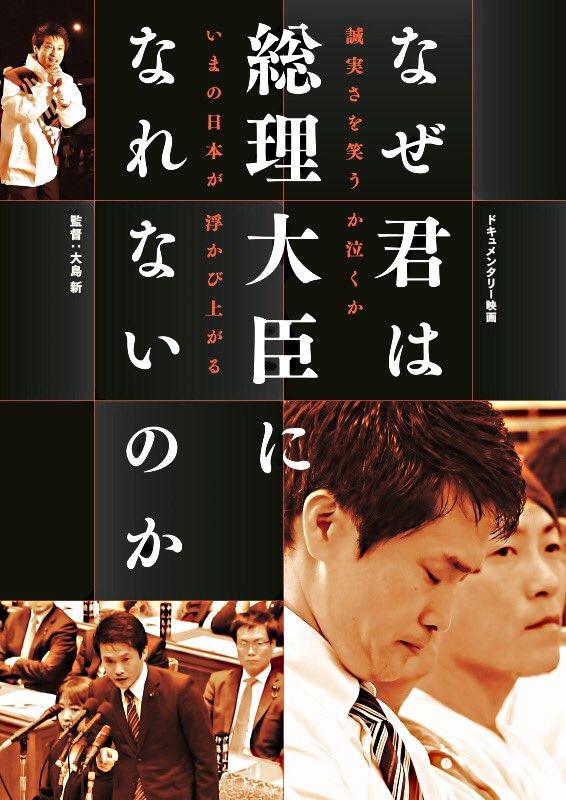 東大 全共闘 三島 由紀夫