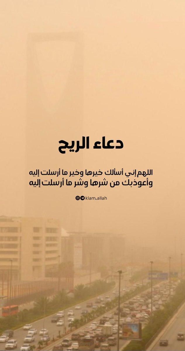فاطمه عيد Fatmahqeid Twitter