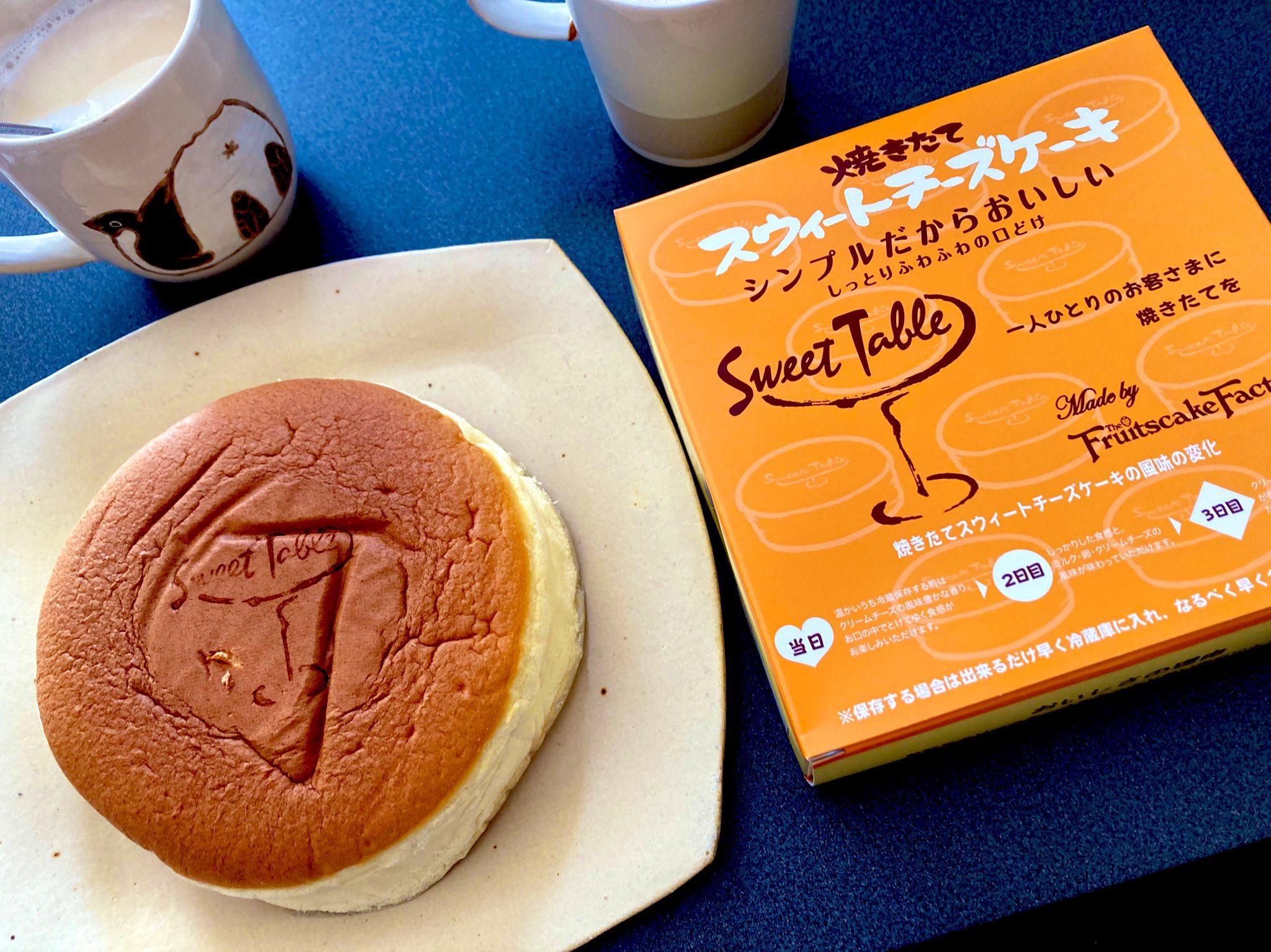 フルーツチーズケーキファクトリーのチーズケーキ600円