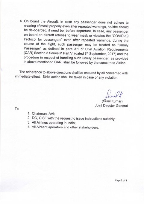 Directorate General of Civil Aviation (DGCA) issued circular regarding strict compliance of COVID-19 protocols during air travel in India.