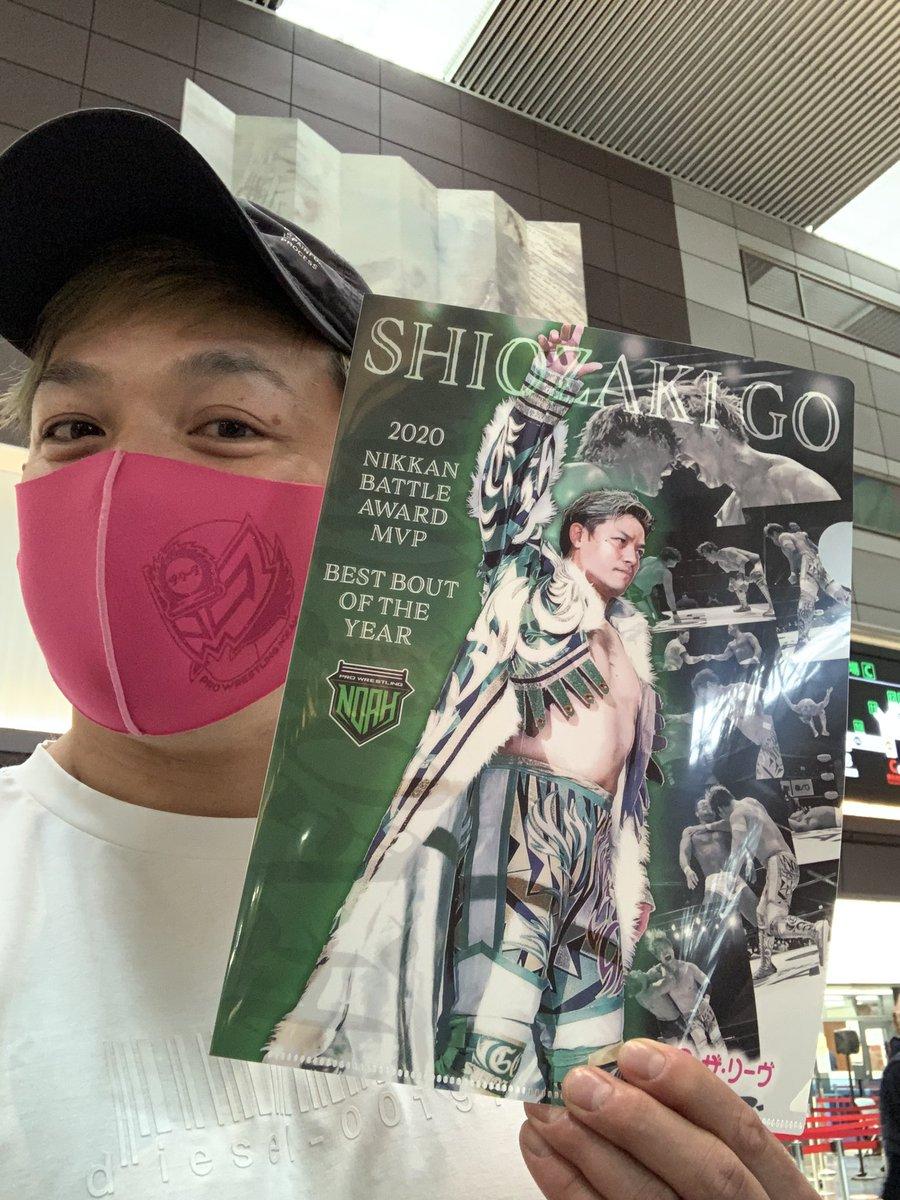 goshiozaki54039 photo