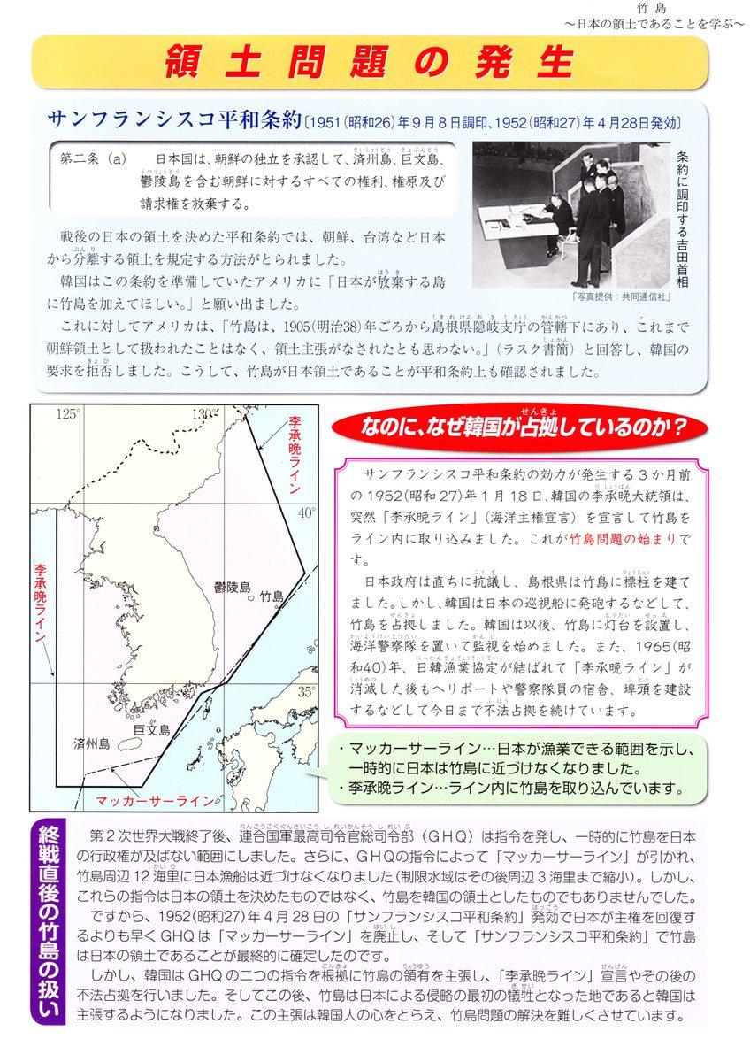 """🌻猫山 参吉 湯婆婆命名『焼酎』です🌻 on Twitter: """"#日本固有の領土 ..."""