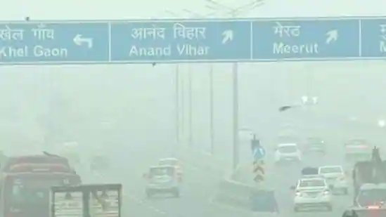 "Hindustan Times on Twitter: ""Air quality commission shuts down after  ordinance lapses https://t.co/VqKZR2Mxrr… """