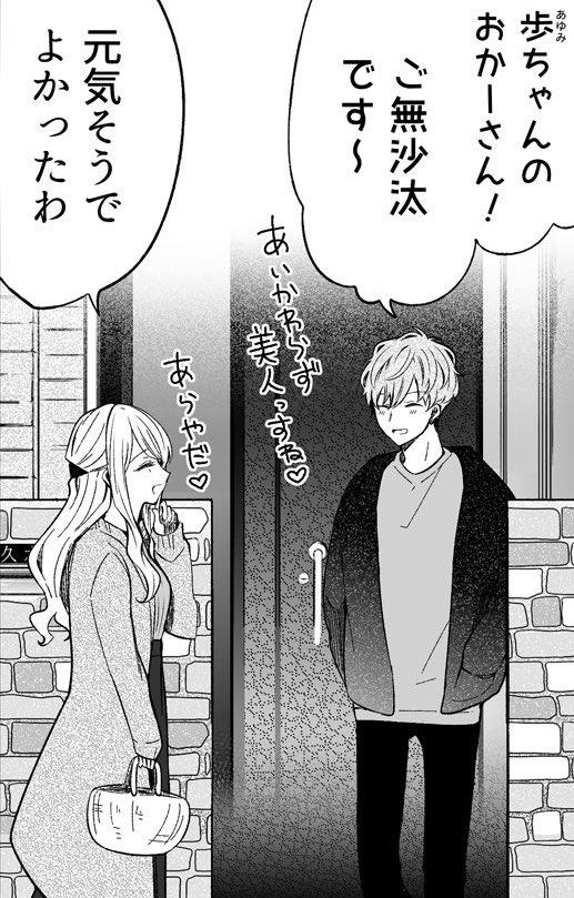 推しメンと結婚!ガチ恋→実際にアイドルと結婚した人は存在した!