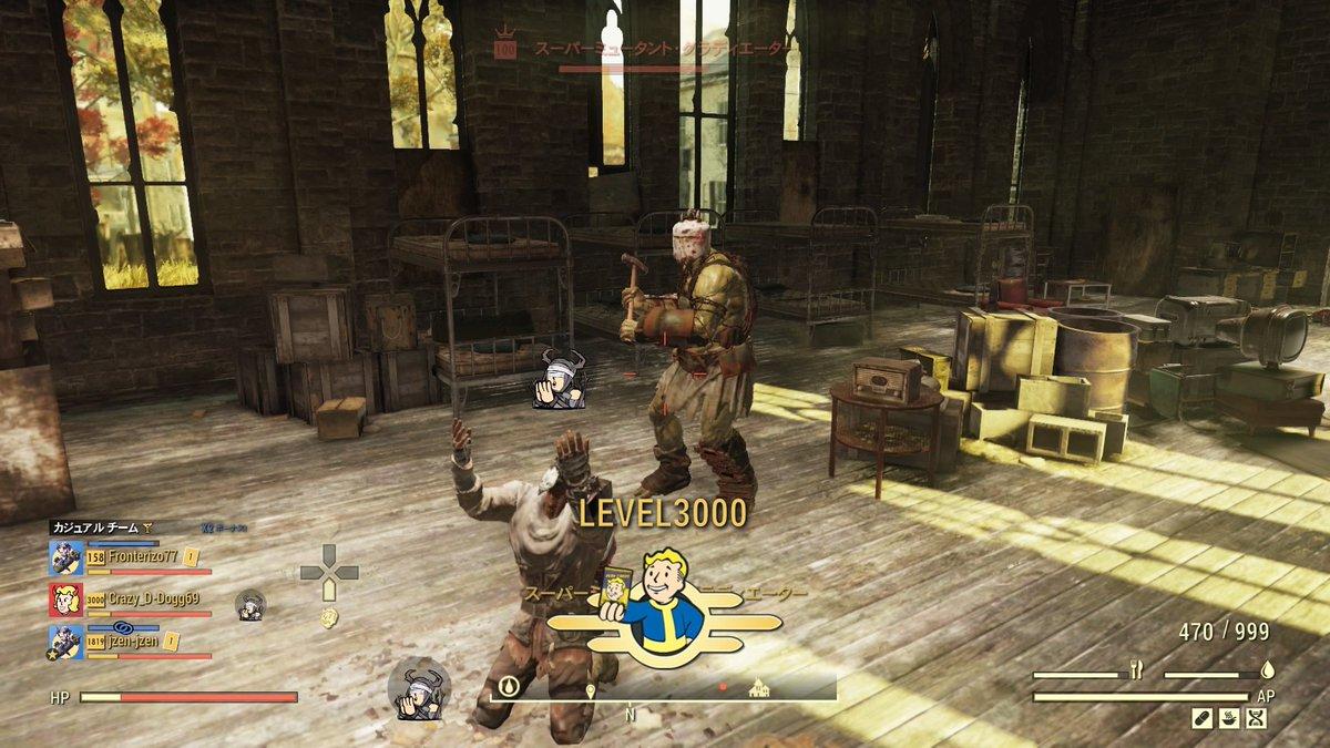 フォール アウト 76 ツイッター フォールアウト76(Fallout76)攻略wiki