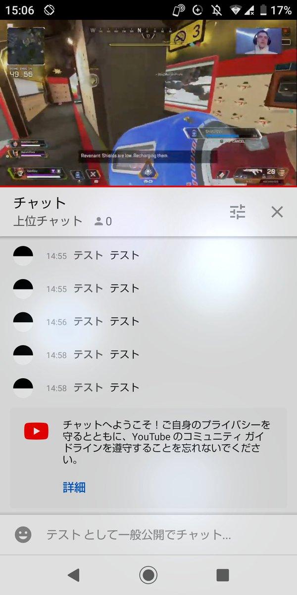 Youtube 同 接