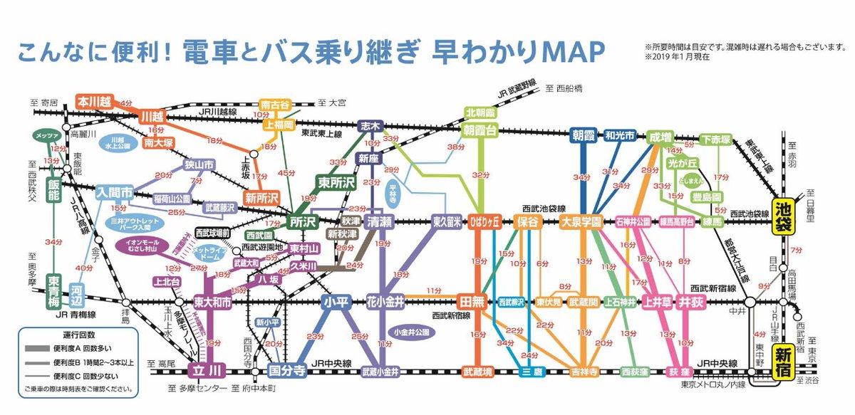 新宿 混雑 西武 線 通勤ラッシュがキツイ時間帯・路線はここ!東京の満員電車 混雑率ランキング