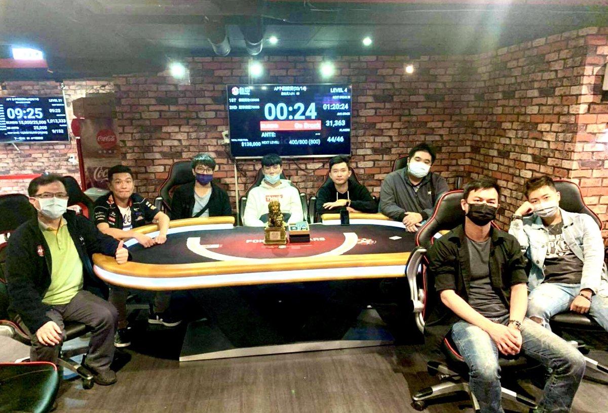 Asian Poker Tour Asianpokertour تويتر