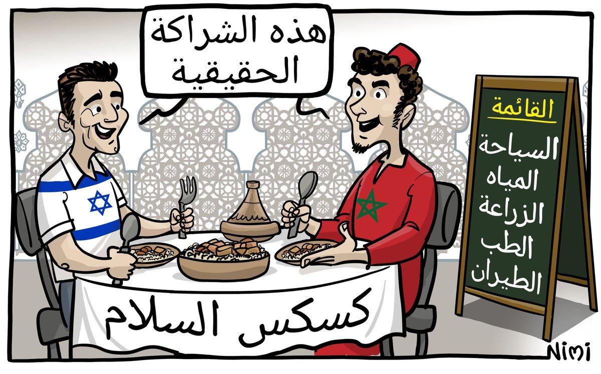 إسرائيل تغرد : اسرائيل والمغرب: بيننا اكثر من خبز وملح.. فتحت الاتفاقات الإبراهيمية باب التعاون على مصراعيه. ترقبوا…
