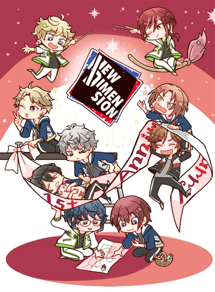 【あんスタ】Music&Basic一周年おめでとうございます!😆😆😆🙌✨みんな大好きだー!💓 #あんスタ1stアニバ