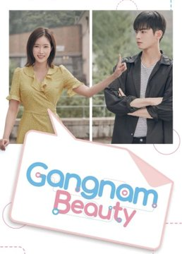 Gangnam Beau͏t͏y -  (2018)