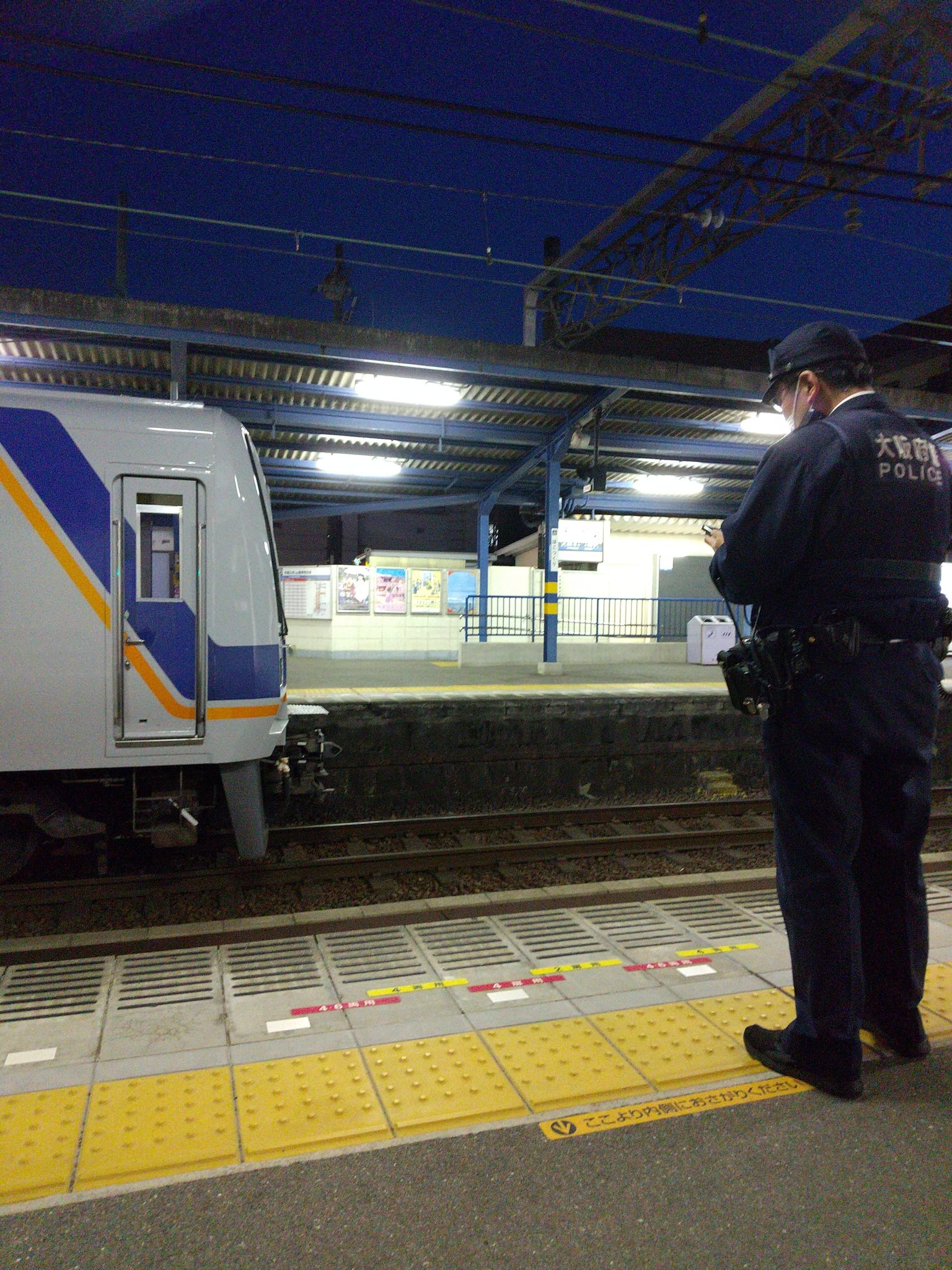 南海本線の箱作駅付近の人身事故の画像