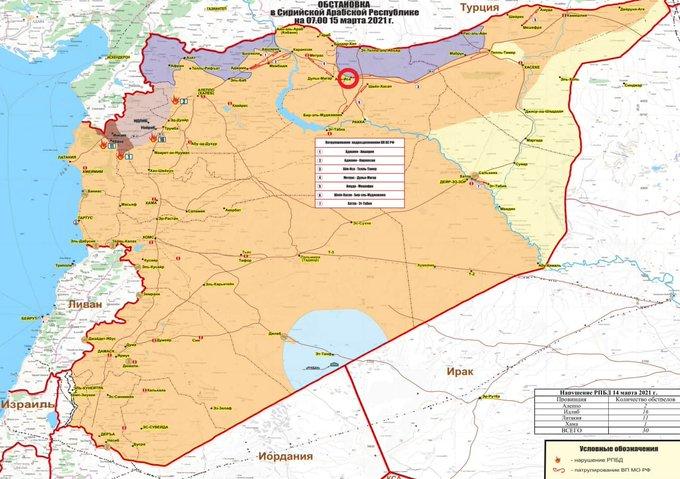 Syrian War: News #22 - Page 25 Ewi0EMlWgAUklNt?format=jpg&name=small