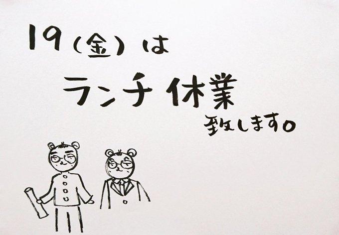 junmai_tomoyaの画像