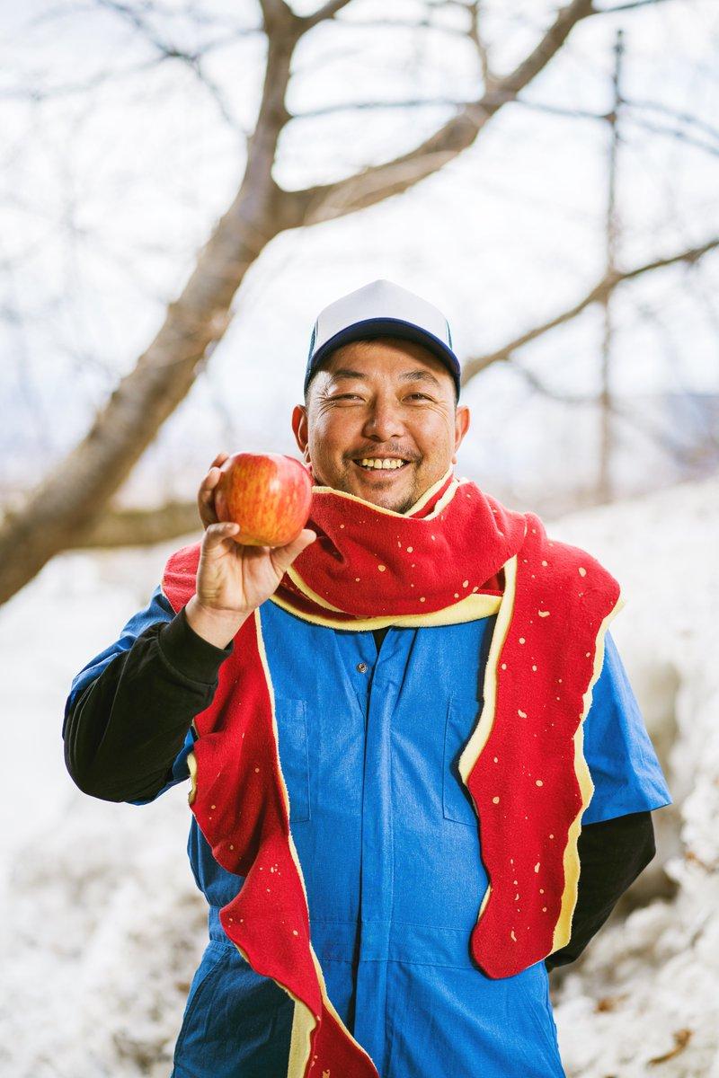 リンゴ好きにオススメ?りんごの皮をモチーフにした「りんごの皮マフラー」!