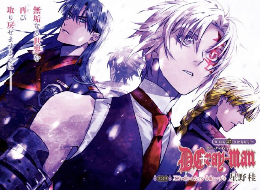 """kai•• on Twitter: """"@AyanoKenshin Seen a little of Kenshin so an 8 Dgm  obviously a 10/10 imo Haven't peep the last one"""" / Twitter"""