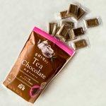 成城石井の紅茶チョコが最高!本格的なダージリンが使用されていてまさに食べる紅茶と言われるほど美味しい!