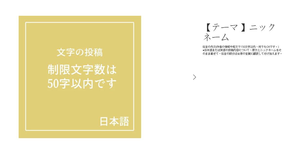 Twitter 英語 日本 語