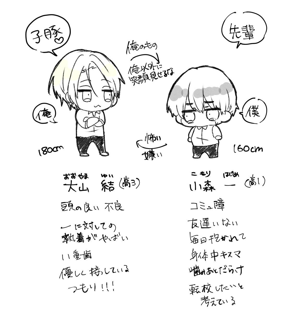 に 朱 さんずい 「滞/滯」という漢字の意味・成り立ち・読み方・画数・部首を学習