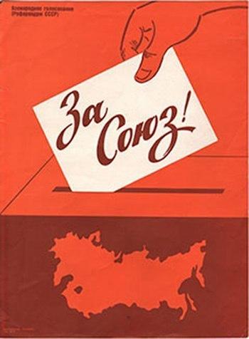 """Коммунистический мир ☭'s tweet - """"30 лет назад, 17 марта 1991 года,  состоялся Всесоюзный референдум о сохранении СССР. 113,5 млн (76,43%)  граждан СССР, принявших участие в референдуме, высказались за сохранение  СССР. Воля"""