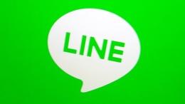 LINEの個人情報が中国からアクセスできるようになっていたらしい・・・