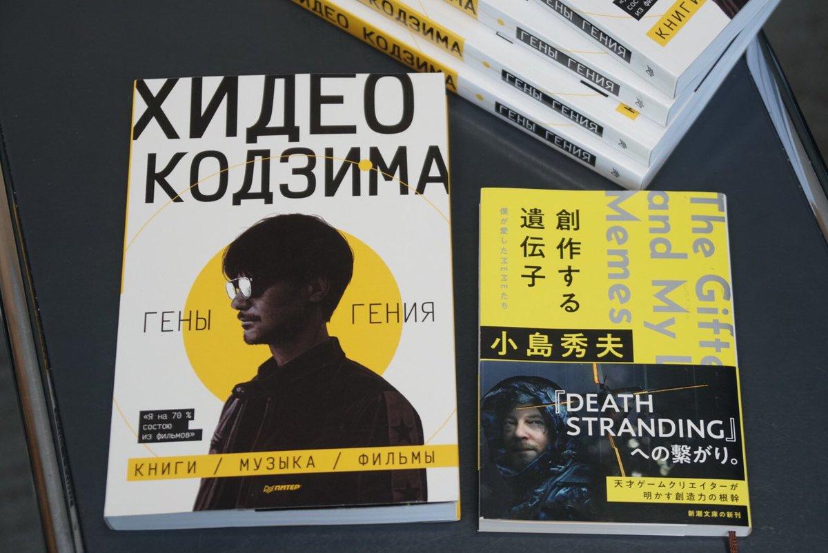 Fw: [閒聊] 小島秀夫《創意基因》英文版即將出版
