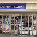 東京オリンピックのオフィシャルショップが今週一杯で閉店!