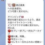東京オリンピックの開会式で、渡辺直美さんをブタに見立てた演出が提案されていた・・・
