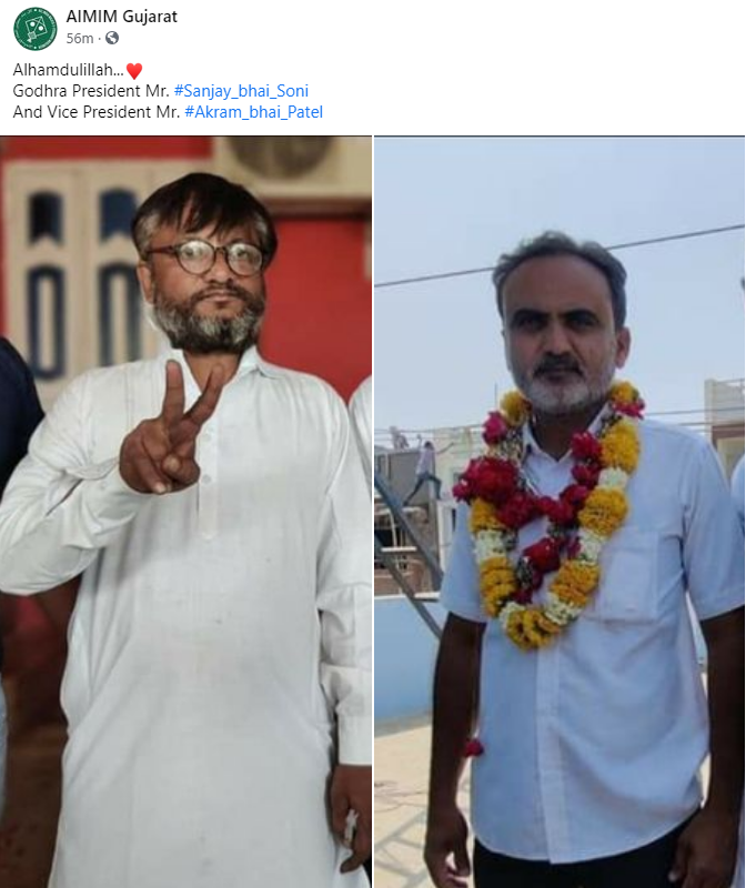 Four Hindu independents support AIMIM over BJP; Combo gets power in Godhra Municipality