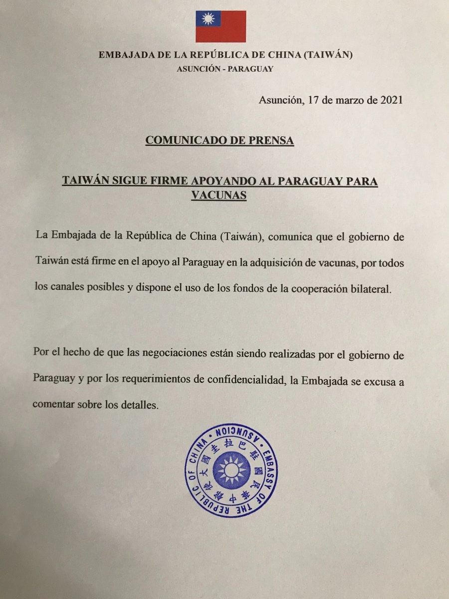 中華民國駐巴拉圭大使館-Embajada de Taiwán en el Paraguay (@TW_Paraguay) | Twitter