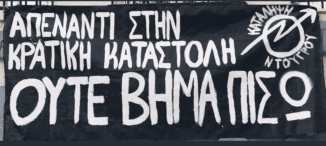 #Λαρισα #antireport #Police_State  [17:36]  Πλατεία ταχυδρομείου, Λάρισα, συγκέντρωση ενάντια στην καταστολή.