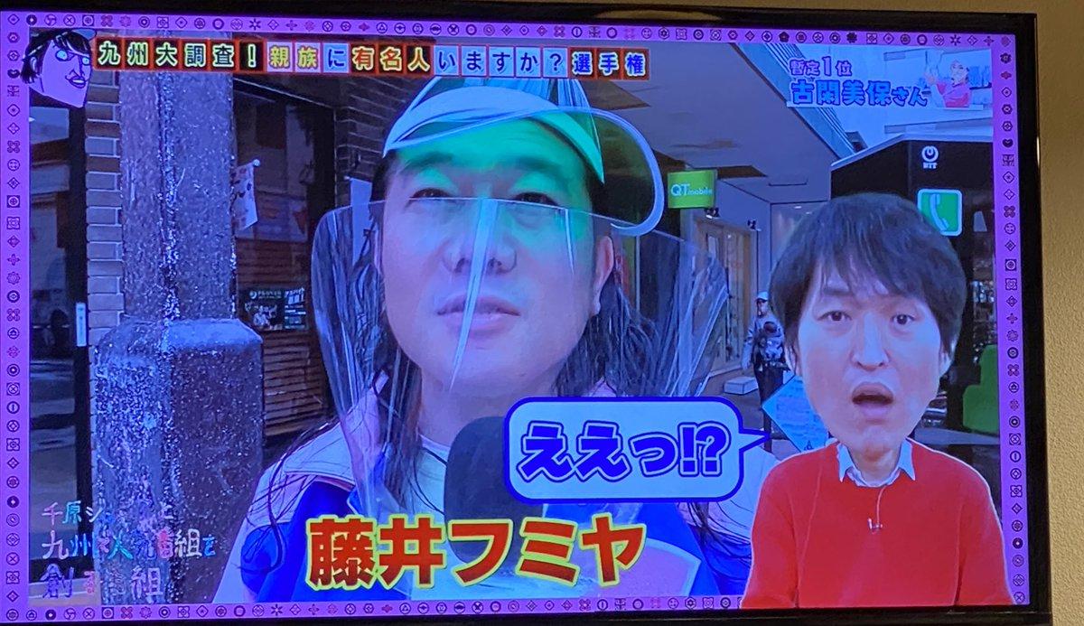 藤井 フミヤ 奥さん
