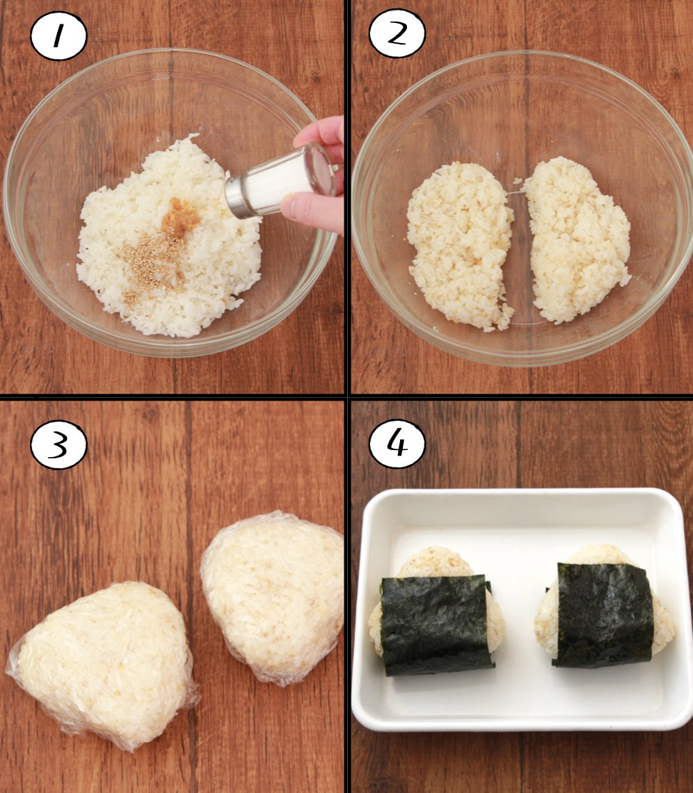 小腹が空いたときにも良さそう!味噌を使ったおむすびレシピ!