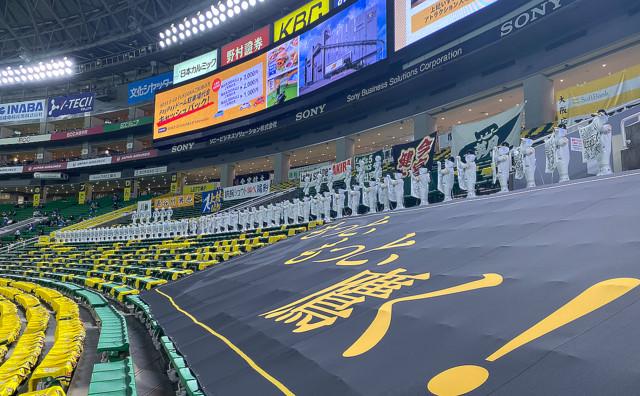 test ツイッターメディア -【増えてる】ソフトバンクホークス、73体のPepper軍団が応援https://t.co/T47bzM9CmI3月2日のオープン戦は20体だったが、17日の試合では73体にまで増員された。取り組みは福岡PayPayドームで開催される20日までの試合が対象。 https://t.co/YLBJapPVe7