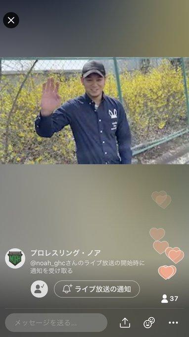 kumano_noahの画像