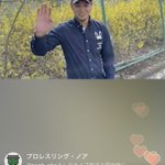 kumano_noahのサムネイル画像