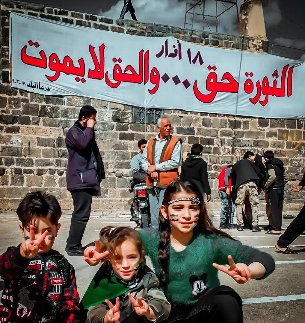 لافتة في مدينة درعا في ذكرى الثورة العاشرة - 18 آذار 2021 (متداول)