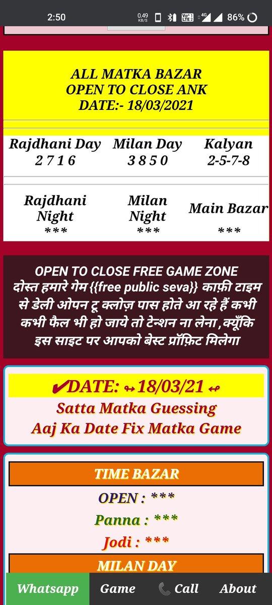 100 game fix free date 3 ank Kuber Matka