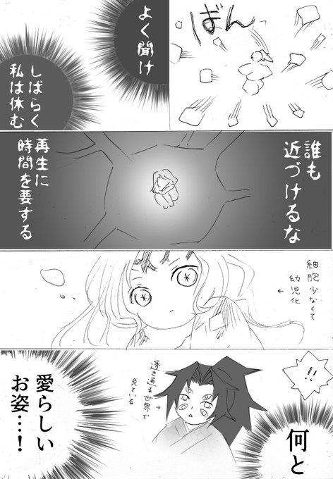 ポップコーン 無惨 ニコニコ大百科: 「鬼舞辻無惨」について語るスレ