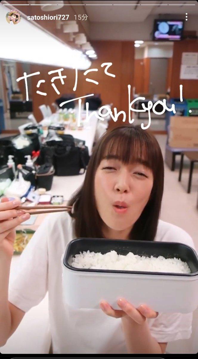 やべえ。米を炊いていたんだけど、米入れ過ぎて蓋こじ開けて出てきてまった。