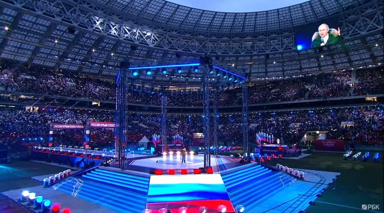 Moskva: Putin održao govor na koncertu pred 80,000 ljudi, zapadni mediji zgroženi Ewxkf1iWQAMsbB-?format=jpg&name=large